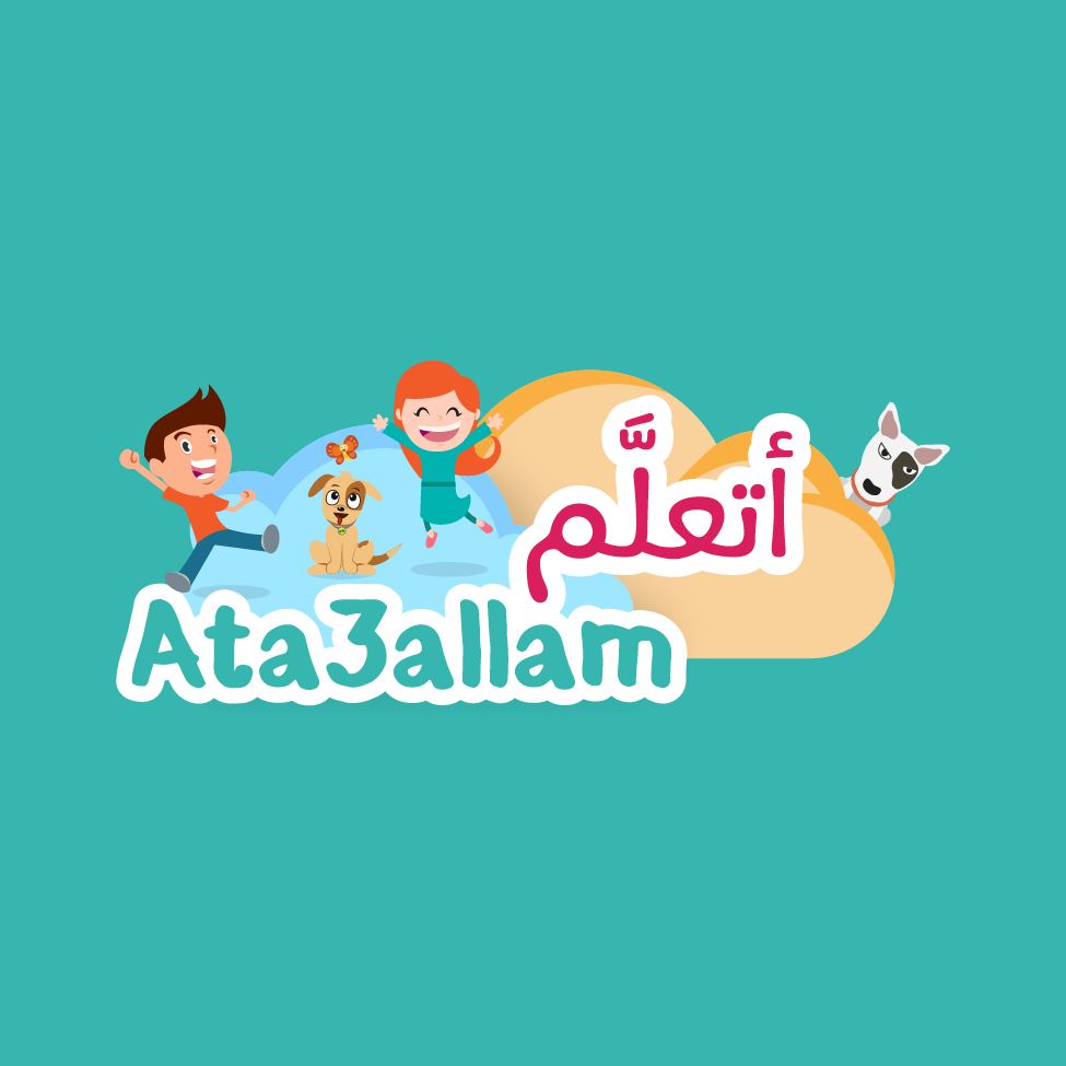 Ata3allam - Powered By NOVA4